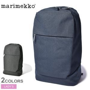 MARIMEKKO マリメッコ バックパック レディース KORTTELI CITY 46329 鞄 リュックサック 通勤 通学 お出かけ 北欧|z-craft