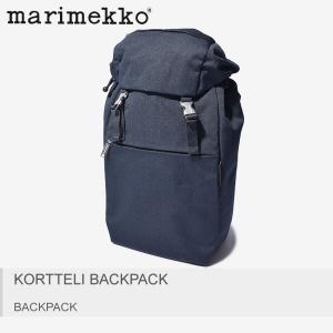 MARIMEKKO マリメッコ バックパック レディース KORTTELI バックパック 46330 鞄 カバン|z-craft