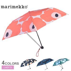 MARIMEKKO マリメッコ 折りたたみ傘 傘 47942 レディース 梅雨 雨 雪 コンパクト ...