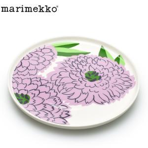 マリメッコ 食器 プレート 20cm 70160-146 お皿 食卓 白 MARIMEKKO ピンク