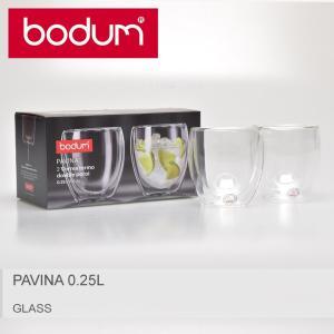 BODUM ボダム グラス パヴィーナ ダブルウォールグラス 0.25L 2個セット PAVINA ...