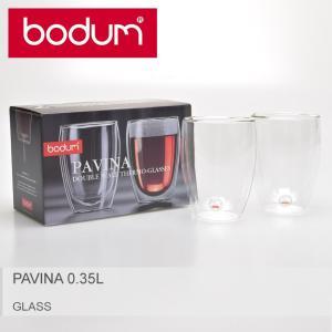 BODUM ボダム グラス パヴィーナ ダブルウォールグラス 0.35L 2個セット PAVINA ...