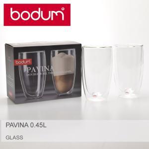 BODUM ボダム グラス パヴィーナ ダブルウォールグラス 0.45L 2個セット PAVINA ...