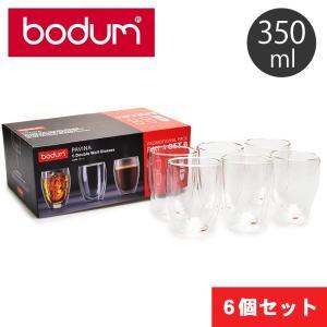BODUM ボダム グラス パヴィーナ ダブルウォールグラス 6個セット 4559-10-12US ...