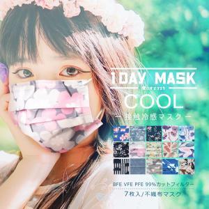 夏用 マスク 不織布 カラー 冷感 おしゃれ 1DAYマスク 7枚入り COOL 普通サイズ 使い捨...