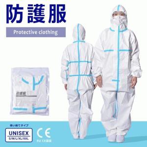 防護服 メンズ レディース 防護服 ホワイト 白 ウイルス対策 感染症対策 ウイルス 新型 医療 防塵 飛沫 対策 予防 大人 子供 z-craft