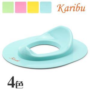 カリブ KARIBU カリブ(KARIBU)より、トイレトレーナーです。便座の上に置くだけで、取り付...