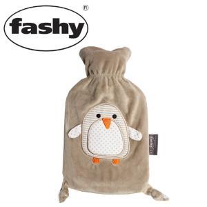 (店内全品クリアランス) ファシー FASHY 湯たんぽ ボトルカバー ペンギン ピア 0.8L H...