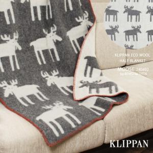 (店内全品クリアランス) クリッパン KLIPPAN エコ ウール ブランケット メンズ レディース