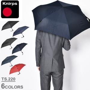 クニルプス 折りたたみ傘 自動開閉 TS.220 KNTS220 メンズ レディース 傘 雨傘 コン...