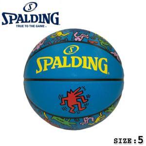 スポルディング SPALDING キース へリング 5号 バスケットボール (航空便対象外商品)