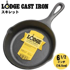 L3SK3 LOGIC SKILLET 6-1/2inc 16.5cm ■直火・IHクッキングヒータ...