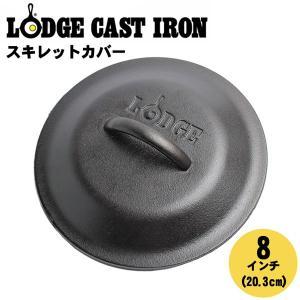 L5IC3 LOGIC IRON COVER 8inc 20.3cm ▼ご注意1▼ 部分的に油が固ま...