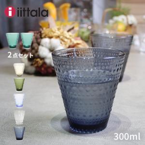 フィンランドを代表する リビングウェア カンパニー イッタラ(IITTALA)から、デザイナー Oi...