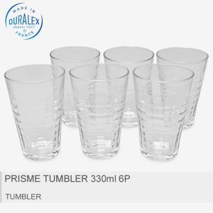 ■ITEM DURALEXより「PRISME TUMBLER 330ml 6P」です。 光が当たると...