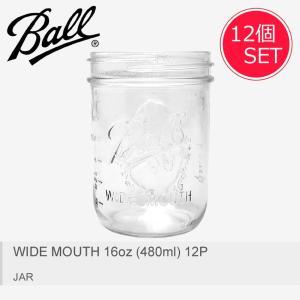 ■サイズ・容量ほか 縦/12 cm 横/8.5 cm 容量/480 ml ■ブランド:BALL MA...