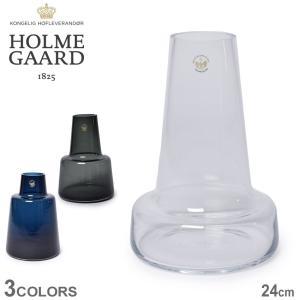 ホルムガード 花瓶 フローラ フラワーベース 24cm HOLMEGAARD 4340841 434...