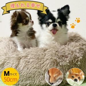 犬ベッド 冬 暖かい もこもこ 犬 ベッド キャット クッション 子犬 ベッド 小型犬 防寒 ペット...
