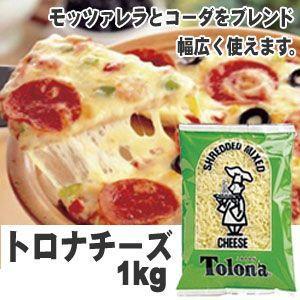 トロナチーズAR 1kg メーカー:トロナジャパン 商品番号: 112334   ◆商品説明◆  優...