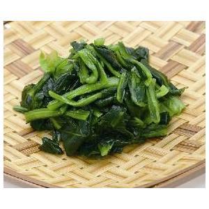小松菜カット IQF 500g ノースイ 野菜 そのまま使える カット済 こまつな コマツナ 調理具...
