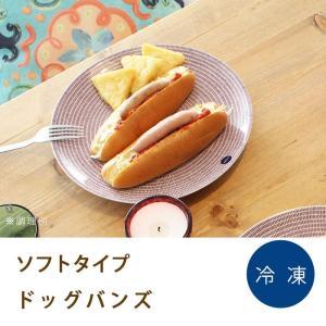 ドッグバンズ 約25g 約41g×6個  冷凍食品  業務用