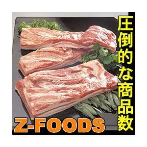 ※この商品は[冷凍食品]のためクール宅急便(ヤマト運輸)にて配送します。 *冷凍食品は7,700円以...