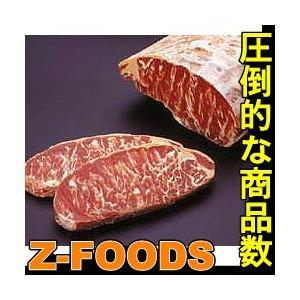 ※この商品は[冷凍食品]のためクール宅急便(ヤマト運輸)にて配送します。 *冷凍食品は7,560円以...