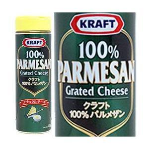 クラフトパルメザンチーズ80g クラフト 粉チーズ 調味料 バスタ ピザ ピッツァ 業務用 [常温商...
