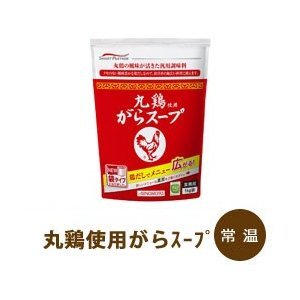 丸鶏がらスープ 1kg 袋 鶏がらスープの素 味の素 炒飯 中華 鶏ガラスープ ダシ 鍋 大容量 ま...