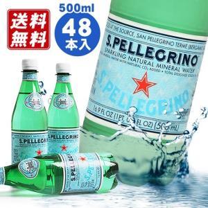 炭酸水 サンペレグリノ 500ml×48本 正規輸入品...