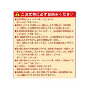 クリスタルガイザー 500ml × 48本入 ...の詳細画像4