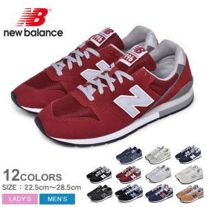 ニューバランス NEW BALANCE スニーカー CM996 レディース メンズ シューズ 靴 ロ...
