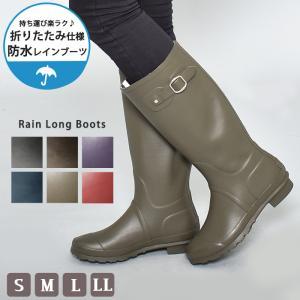 レインブーツ ロング ラバー レインブーツ レディース TO-079 長靴 おすすめ パッカブル|z-mall
