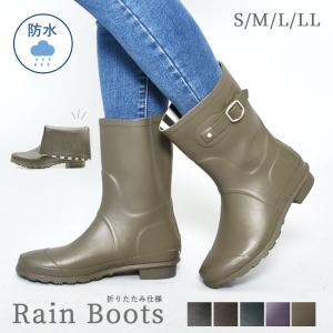 トドス ショート ラバー レインブーツ レディース TO-132 靴 おすすめ シューズ 長靴 おすすめ|z-mall