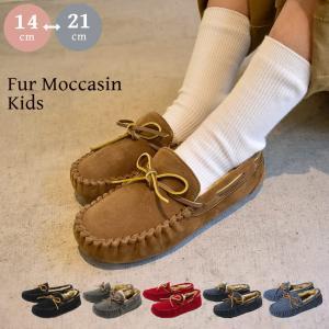 ムートン モカシン ファー キッズ キッズ ジュニア 靴 冬 防寒 可愛い 子供靴 ブランド 誕生日 プレゼント ギフト|z-mall