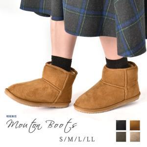 ムートンブーツ レディース ミニ ブーツ 防水 防寒 靴トドス 防寒 可愛い ブランド おしゃれ|z-mall