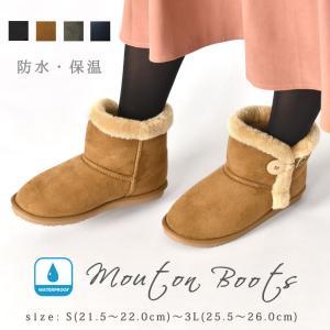 ムートンブーツ レディース ベイリーボタン 靴 防寒 可愛い ブランド おしゃれ|z-mall
