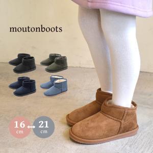 防水 ミニムートンブーツ キッズ 可愛い 子供靴 誕生日 プレゼント ギフト|z-mall