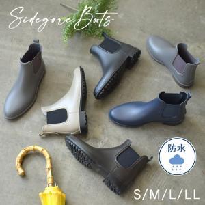 レインブーツ レディース サイドゴア TO-249 カジュアル 靴 おすすめ 防水 ポイント消化|z-mall