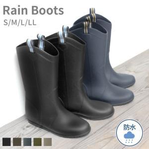 レインブーツ レディース ロング 防水 撥水 長靴 おすすめ インヒール ポイント消化|z-mall