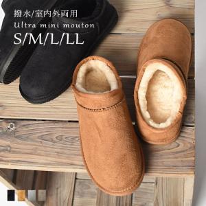 ムートンシューズ レディース シンプル 靴 撥水 スリッパ TODOS トドス MOUTON SHOES TO-315|z-mall