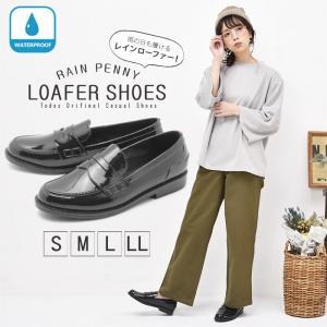 ローファー レディース レインシューズ レインペニー シューズ TO-309 靴 おすすめ 防水|z-mall