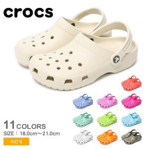 クロックス サンダル キッズ クラシック クロッグ 204536 ジュニア 子供 CROCS 靴|z-mall