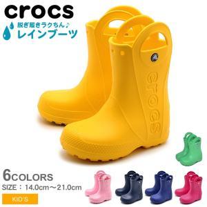 クロックス レインブーツ 長靴 ハンドル イット レイン ブーツ 12803 キッズ ジュニア 子供 雨 通園 通学 CROCS|z-mall