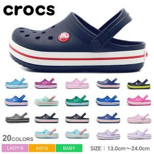クロックス サンダル キッズ ジュニア 子供 クロックバンド キッズ CROCS 204537 ブラック 黒 ピンク 青 ブルー シューズ 楽ちん 靴|z-mall