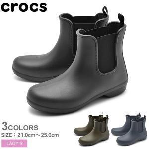クロックス レインブーツ フリー セイル チェルシー ブーツ 204630 レディース CROCS 靴|z-mall