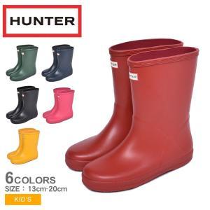ハンター レインブーツ 長靴 キッズ KIDS FIRST CLASSIC KFT5003RMA ジュニア 子供 おしゃれ レインシューズ 雨 HUNTER|z-mall