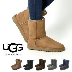 UGG アグ ムートンブーツ クラシック ショート II 5825 1016223 レディース CLASSIC 靴 防寒 ブランド|z-mall