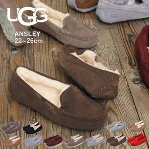 UGG アグ モカシン アンスレー ANSLEY 3312 1106878 レディース フラット シューズ 靴 シープスキン ブランド|z-mall