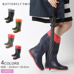 バタフライツイスト レインブーツ レディース BUTTERFLY TWISTS ウィンザー 靴 おすすめ 返品不可|z-mall